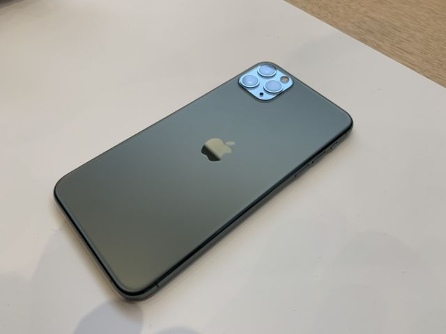 iPhone 11 is here!